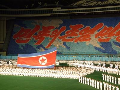 North Korean Mass Games