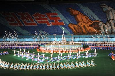 Image des Mass Games en Corée du Nord