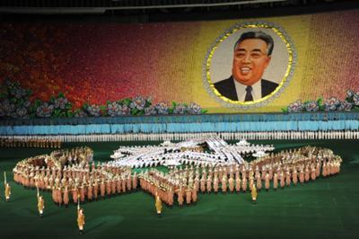 spectacle arirang en Corée du Nord