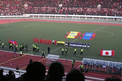 DPRK vs Japan 15 November 2011