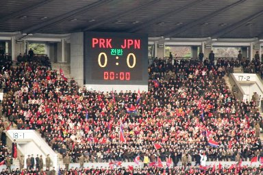 No goals in the first half despite strong pressure from the North Korean side