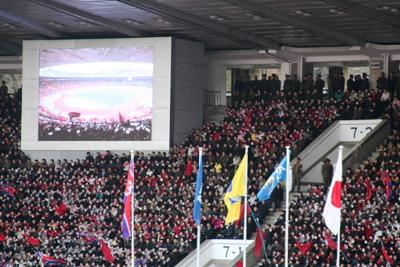 DPRK - Japan World Cup Qualifier Game