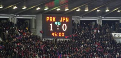The DPRK managed to keep their result despite having a man less