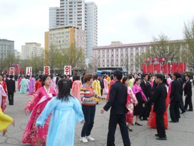 Baile durante el día de las fuerzas armadas