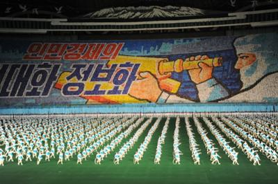 North Korean Mass Games - advancement in science