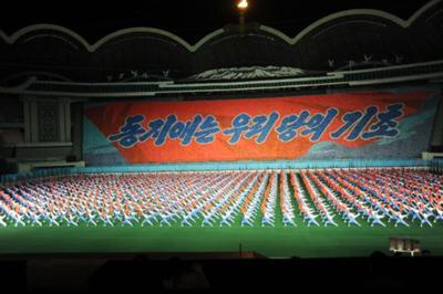 Mass Games DPRK