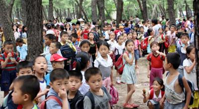 Children in North Korea