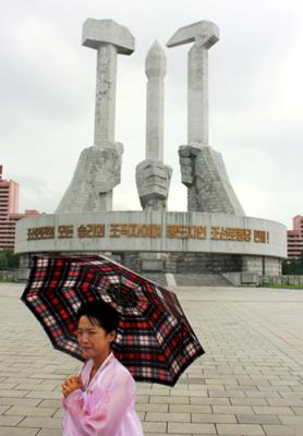 Monument to the Korean Workers' Party Foundation