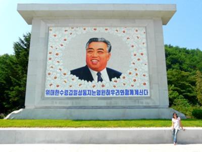 Imagen del Gran Líder Kim Il Sung
