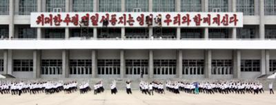 Morning exercises before work in North Korea