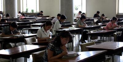 Koreans studying