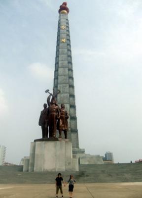 La Torre Juche. Está ubicada en la capital de Corea del Norte, Pyongyang